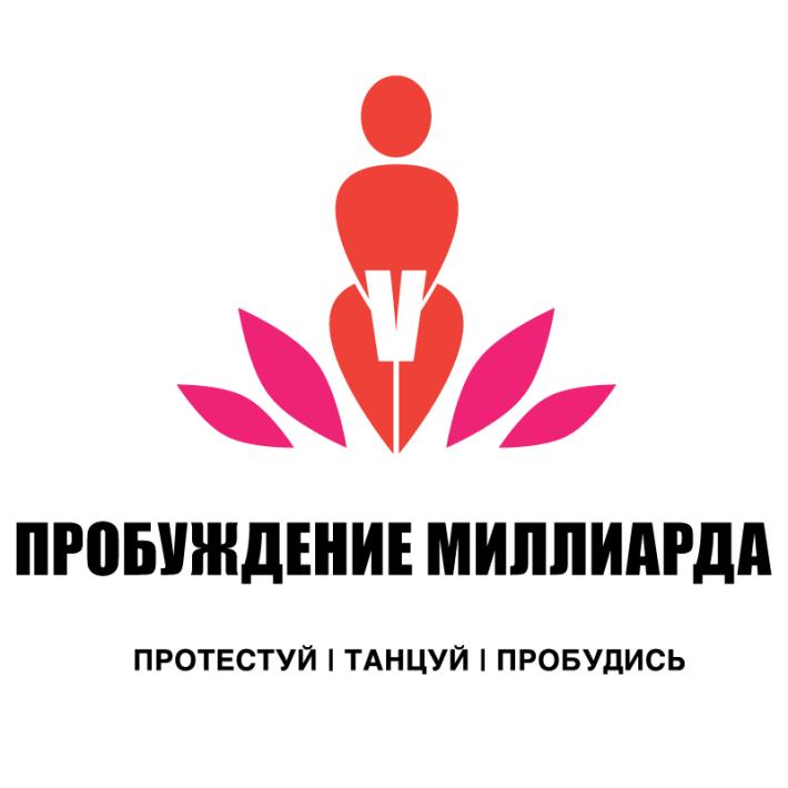 OBR_rus