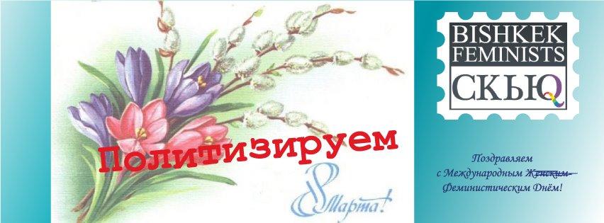 423329_269849773091558_524847269_n