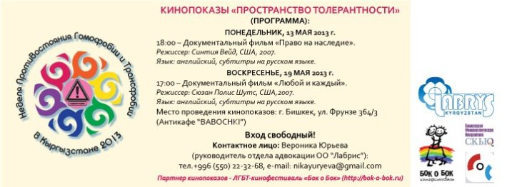 428499_463997907013913_1023319488_n