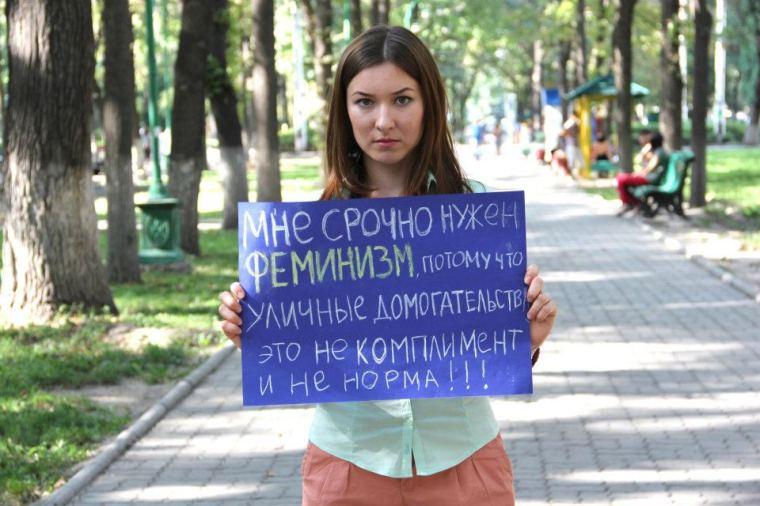 aijana_mnenujen_feminism
