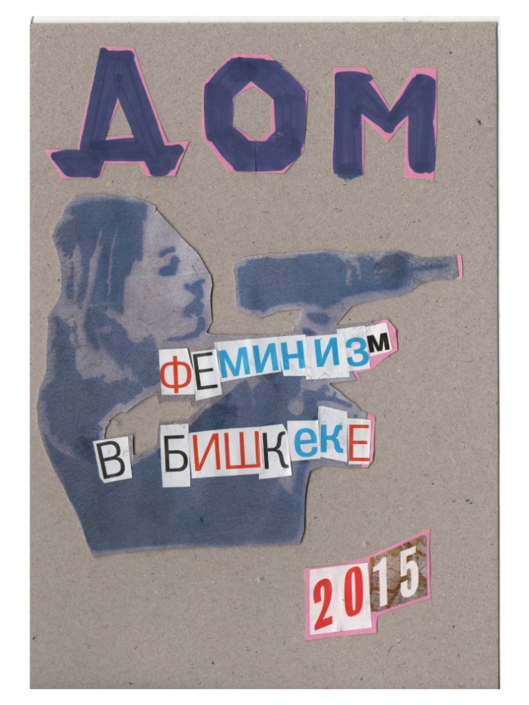 cover_zin_dom-01
