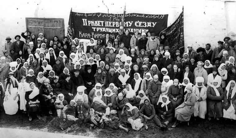 uchastnicypervogosezdatrujenickarakirgizskoi1925